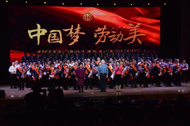 """尚志市举办庆祝""""五一""""国际劳动节暨新中国成立70周年中国梦・劳"""