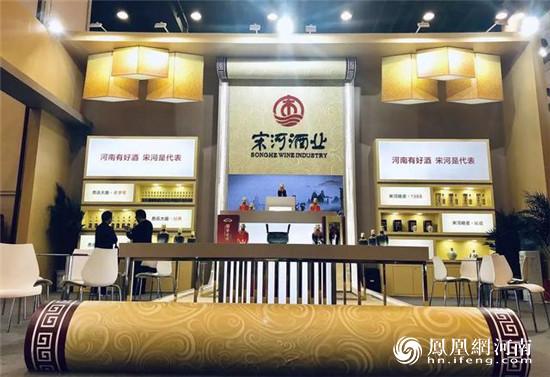 """""""创新发展 匠心宋河""""2019郑州国际糖酒会还看宋河"""