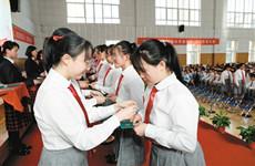 陕西省暨西安市纪念五四运动100周年主题团日活动举行