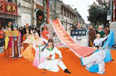 文旅悦赏感受碑林魅力 2019碑林区首届文化旅游节启动