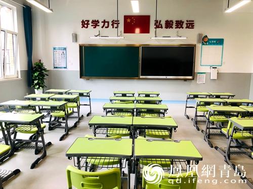 岛城再添一所高端民办学校 海信学校进入招生阶