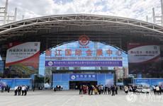 第四届丝博会成果发布 陕西省推出重点推介项目421个
