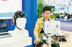 第四届丝博会西安彰显硬科技实力 促进多领域交流合作