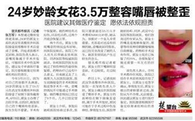 医疗美容排行_上海玫瑰美容整形医院让您放心整形安心变美-360化妆品网