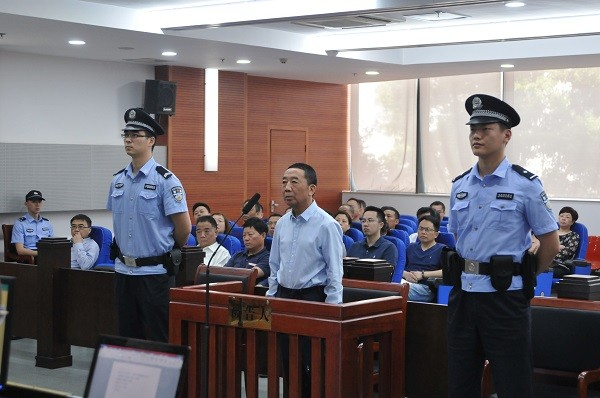 被控受贿1400余万元 皖北煤电原董事长葛家德受审