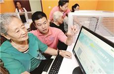 去年陕西互联网发展指数全国第7 较前年提升6位