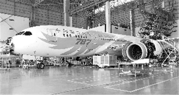 广州飞机维修三期机库奠基 预计2021年12月竣工