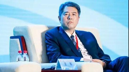"""2019中国供应链高峰论坛""""于5月18日至19日在福州举办。中原银行首席经济学家、中国国际经济交流中心学术委员会委员王军出席并演讲。"""