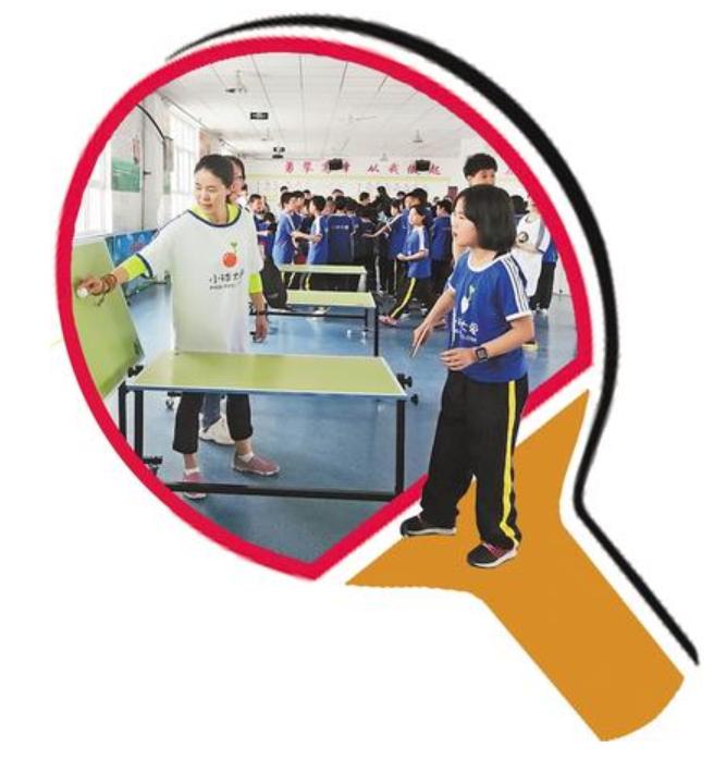 2019年小球大爱公益计划在保定率先启动