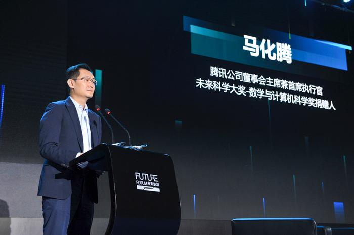 2019未来论坛·深圳技术峰会举办 构建深圳科创生态链