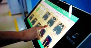 廣東監獄啟動全國首個獄內購物電商平臺