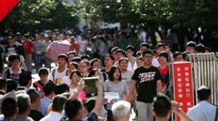 郑州交警多举措保高考期间交通顺畅