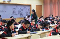 西安市小学升初中 民校面谈申请人数今日公布