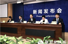 陕西省举办提升诚信建设水平系列新闻发布会