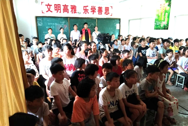 影视教育进校园走进洛阳 携两部影片在5所小学放映