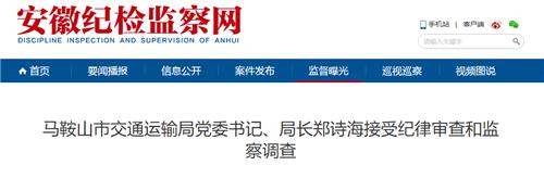 http://www.ahxinwen.com.cn/anhuifangchan/46010.html