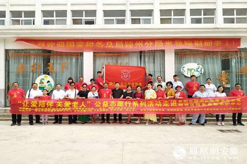 http://www.ahxinwen.com.cn/anhuixinwen/45713.html