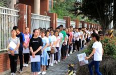 西安民办学校小升初22日开始补录  14所民办学校将补录1446人