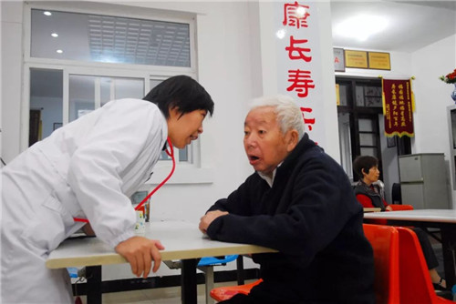 平江街白塔健康服务中心是一个多方位的医疗保健一体化服务机构...