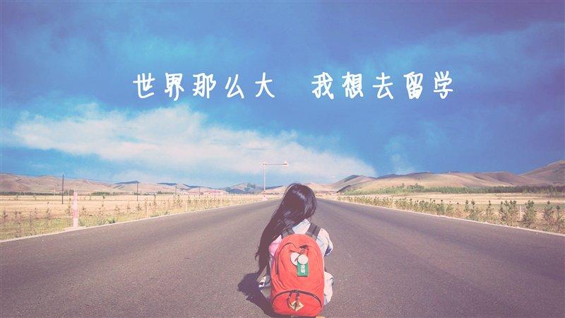 http://www.weixinrensheng.com/jiaoyu/356131.html