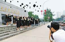 毕业不别离 2019西安大学生毕业盛典今晚举行