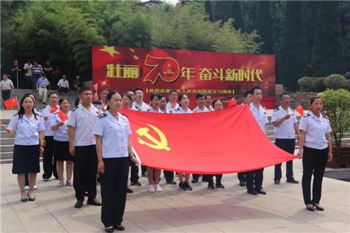 红旗渠见证 党旗飘扬点亮红色七月