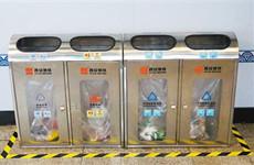 分类垃圾箱亮相西安 9月1日起随意投放垃圾将受罚