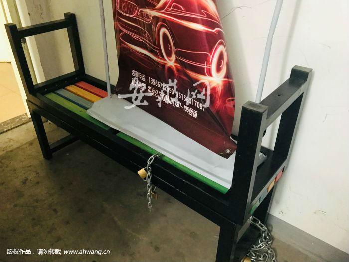 沙巴体育投注app — {} 【】合肥一小区部分电梯便民椅被临时拆除?物管回应