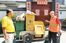 西安市打响村庄清洁行动夏季战役 让村庄更净美