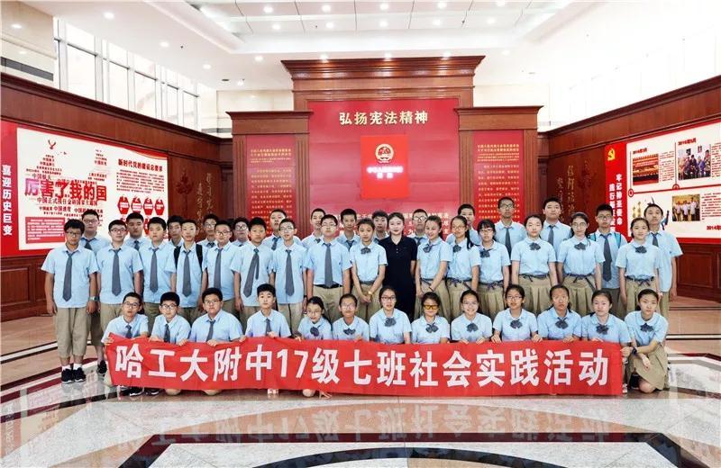 一堂活泼的法治课 哈尔滨工大附中学生走进黑龙江高院