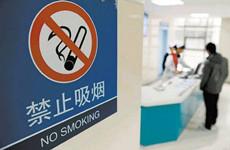 7区48家单位控烟情况抽检显示 西安已形成控烟良好氛围