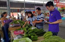 聚焦市场监管重点区域 西安加大农贸市场整治力度