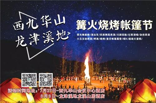 http://www.ahxinwen.com.cn/caijingzhinan/50941.html