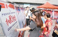 碑林区法院干警开展扫黑除恶专项斗争宣传活动