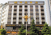 V8精品酒店
