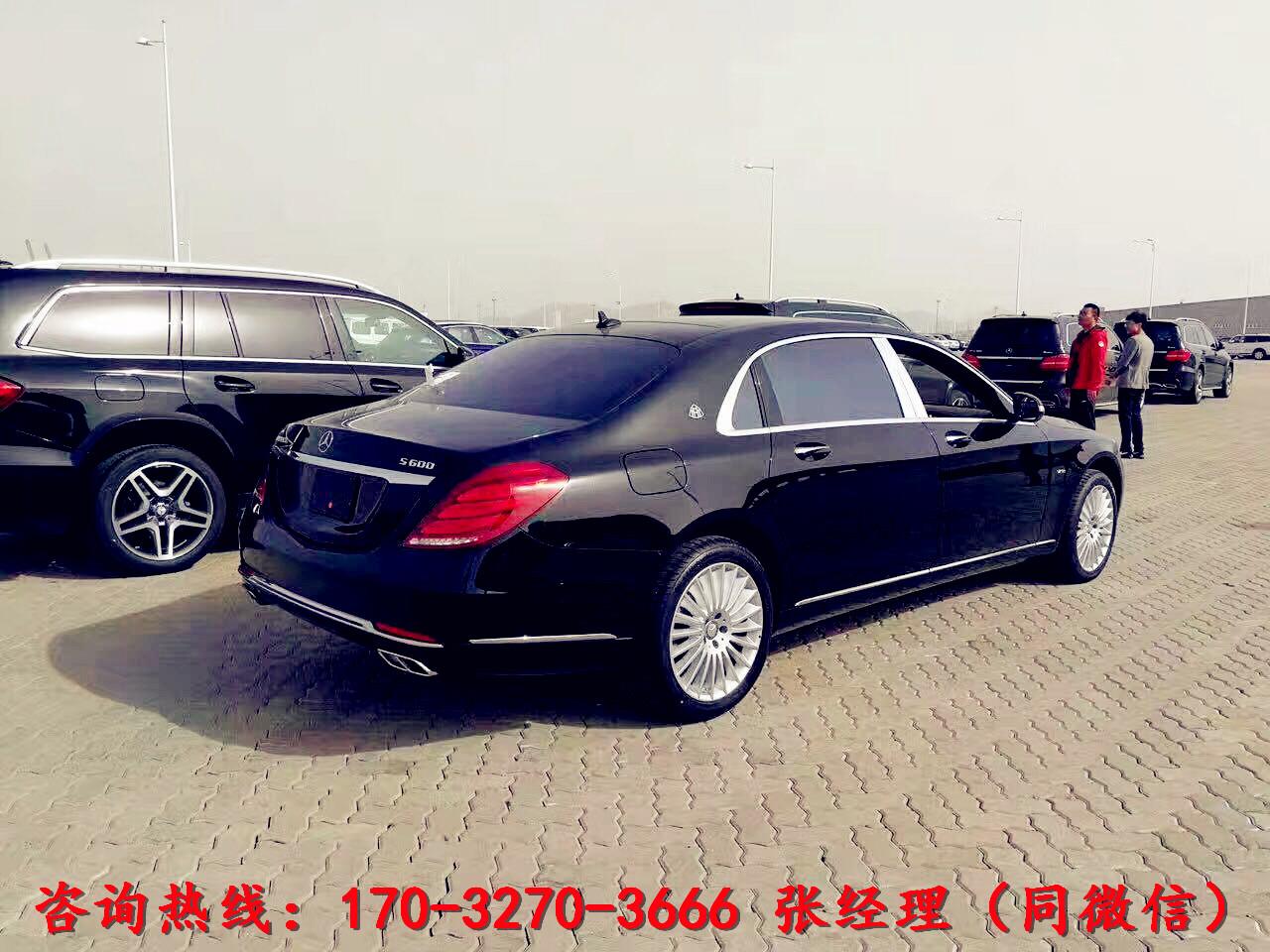 2017款迈巴赫s600 天津港现车价格完美图片