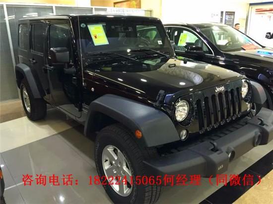 jeep牧马人价格进口2016款牧马人多少钱