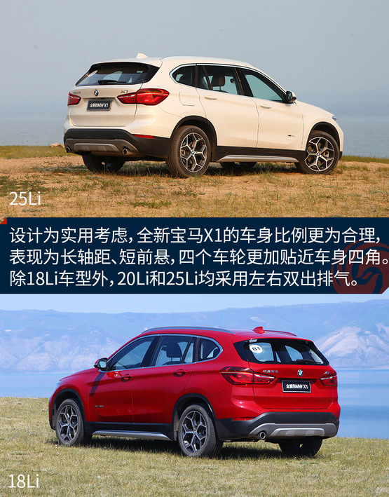 2017款宝马X1现车新款宝马X1优惠降9万高清图片