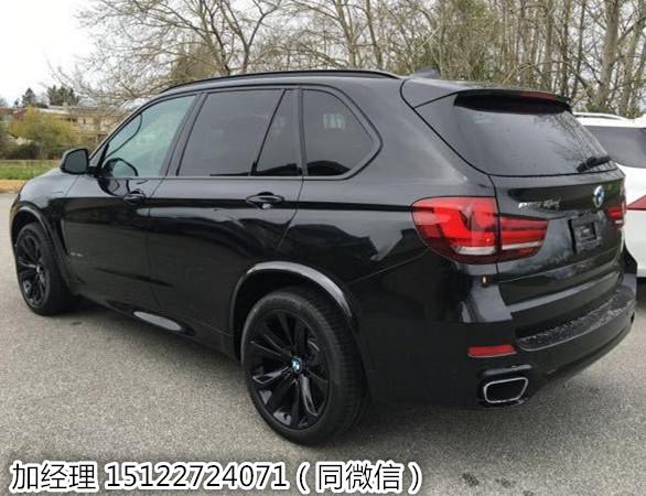 2016款宝马x5天津最新报价