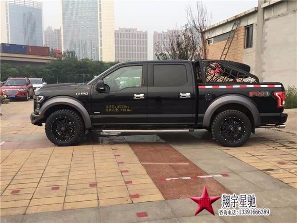 16款福特f150猛禽皮卡改装越野报价 北京总代理