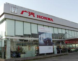 包头有没有广汽丰田4s店呢?