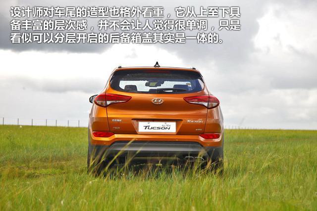 北京现代途胜2017款最新活动报价高清图片