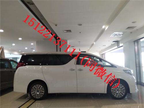 纯进口丰田埃尔法 顶级私人高端商务车