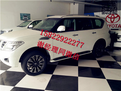17款日产途乐y62 最新报价天津港售全国