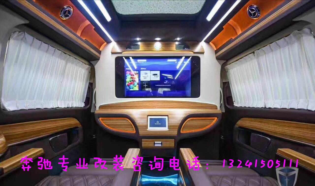 奔驰v260商务车,进口奔驰v250商务车,丰田商务车,猛禽 坦途 途乐 霸道