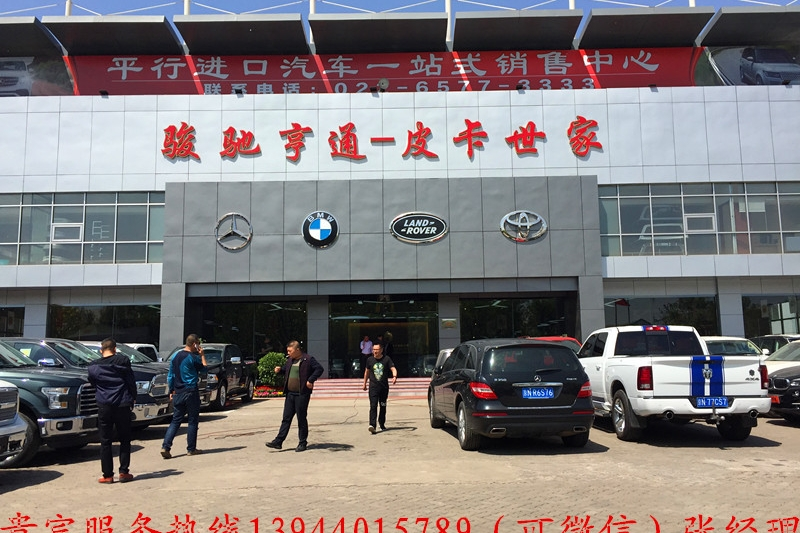 天津港进口车低价