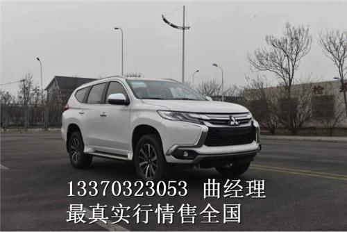 凤凰汽车区域编辑从天津有限公司处获悉,目前该店2017款三菱帕杰高清图片