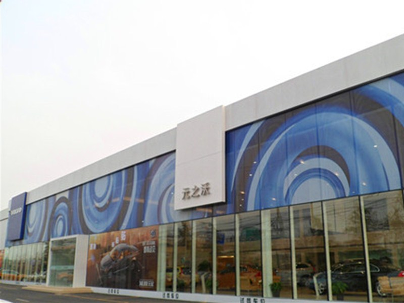 北京元之沃