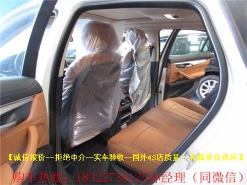 2017款宝马x6新款到店 城市经典suv畅跑_凤凰汽车