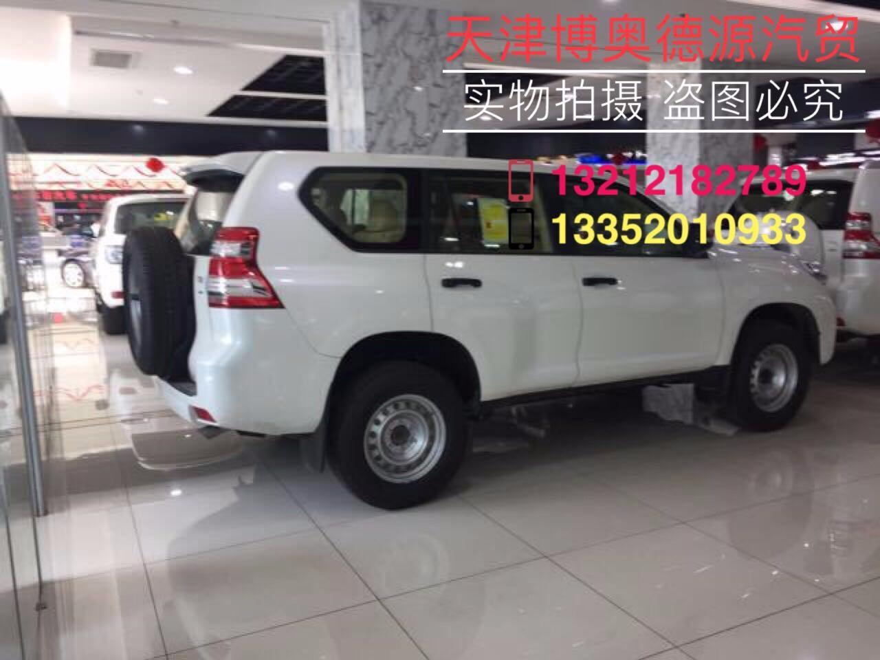 17款丰田霸道2700中东款 天津港展览会